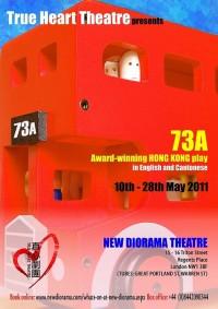 73A Front leaflet